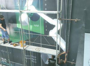 elastični plafoni - zidovi